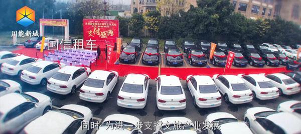重庆国信租车公司车型丰富