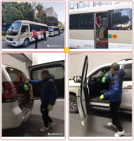 重庆国信租车工人们对车辆进行认真细致的全面清洗消毒