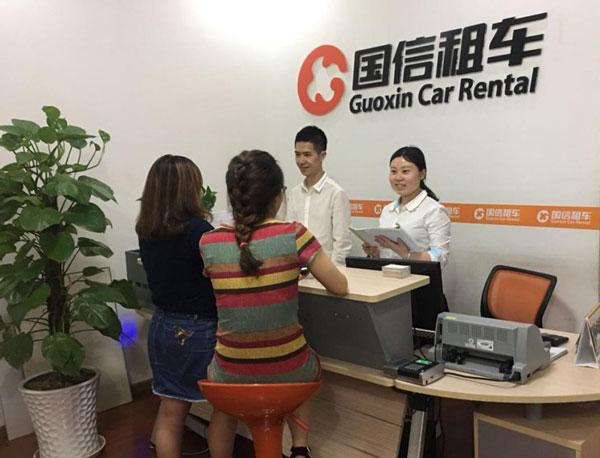 重庆机场租车价格及押金