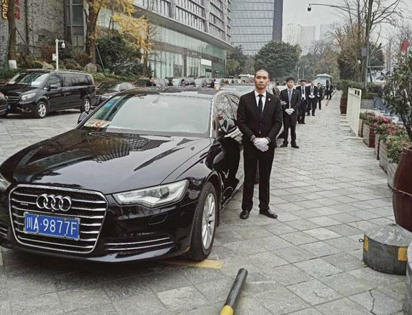 重庆会议租车