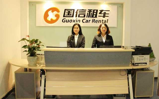 重庆租车在哪租?重庆国信租车8大服务保障!