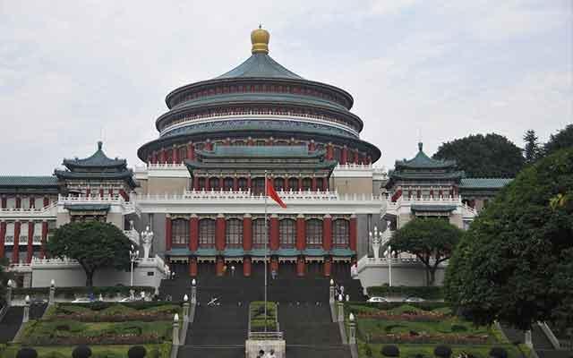 重庆市内旅游景点:大礼堂